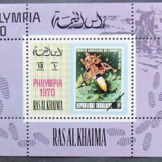 RAS LA KHAIMA 1970 - COSMOS, TIMBRU PE TIMBRU, 1 S/S NEOBLITERATA - RAK 23