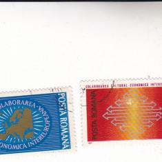Timbre st din Romania colaborare Intereuropa 1971 - Timbre Romania, Stampilat