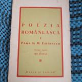 Ion STEFAN - POEZIA ROMANEASCA I. Pana la M. EMINESCU (1941, STARE IMPECABILA!) - Carte poezie