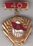 Insigna UTM 40 de ani, Romania de la 1950