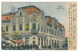 2915 - Timis, LUGOJ, stores - old postcard - used - 1911, Circulata, Printata