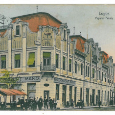 2915 - Timis, LUGOJ, stores - old postcard - used - 1911 - Carte Postala Banat 1904-1918, Circulata, Printata