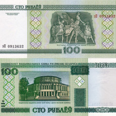 BELARUS 100 ruble 2000 UNC!!!