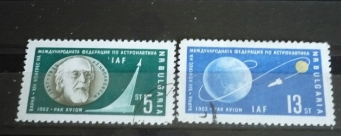 BULGARIA 1962 – POSTA AERIANA ASTRONAUTICA, serie stampilata S341 foto mare