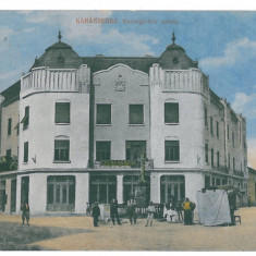 2765 - Banat, CARANSEBES - old postcard - used - Carte Postala Banat 1904-1918, Circulata, Printata