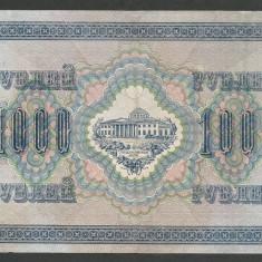 RUSIA 1000 1.000 RUBLE 1917 [3] VF - bancnota europa