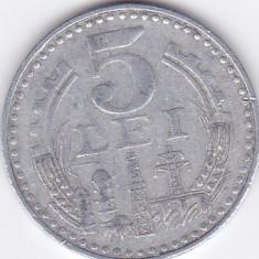 Moneda Romania ( R.S.R. ) 5 Lei 1978 - KM#97 VF, Aluminiu