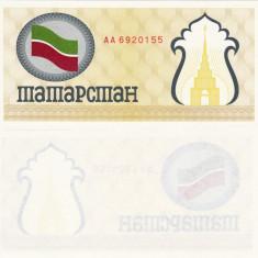 TATARSTAN 100 ruble 1991-1992 UNC!!!