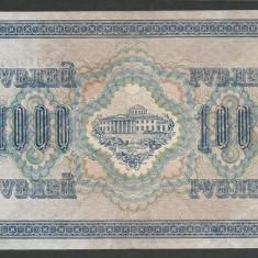 RUSIA 1000 1.000 RUBLE 1917 [2] VF+ - bancnota europa