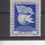 ROMANIA 1955, LP 384, ADUNAREA MONDIALA PENTRU PACE HELSINKI MNH - Timbre Romania, Nestampilat