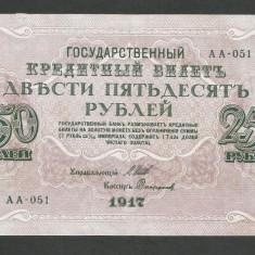 RUSIA 250 RUBLE 1917 [2] - bancnota europa