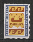 Bulgaria.1979 Universiada Mexic  SB.346