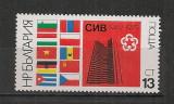 Bulgaria.1979 30 ani CAER  SB.334