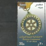 EGIPT 2005 - CENTENAR ROTARY INTERNATIONAL, timbru nestampilat AD12 - Timbre straine