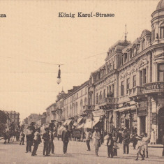 CONSTANTA, STRADA REGELE CAROL, MARELE HOTEL REGAL - Carte Postala Dobrogea dupa 1918, Necirculata, Printata