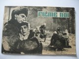 Film / Cinema - Filme noi - program (anii 50)