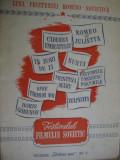 Film / Cinema - Filme noi, program, nr.5 - Festivalul filmului sovietic