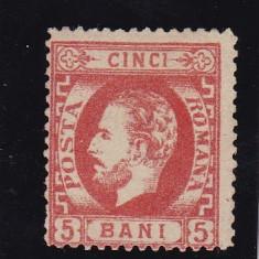 ROMANIA 1872 LP 35 CAROL I CU BARBA DANTELAT 5 BANI CARMIN POINCON PASCANU - Timbre Romania, Nestampilat
