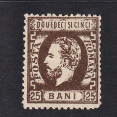 CAROL CU BARBA DANTELAT1872 - 25BANI BRUN T. 8 NECIRCULAT - Timbre Romania, Nestampilat