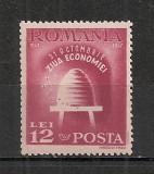 Romania.1947 Ziua Economiei  PR.61