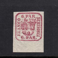 PRINCIPATELE UNITE 1864 - 6 PARALE MNH, Nestampilat