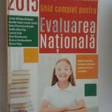 EVALUAREA NATIONALA LIMBA SI LITERATURA ROMANA
