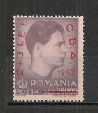 Romania.1947 Campionatele Balcanice de Atletism-supr.  PR.58