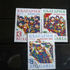 BULGARIA 1989 – TINERETUL COMUNIST, serie stampilata, AD156 - Timbre straine