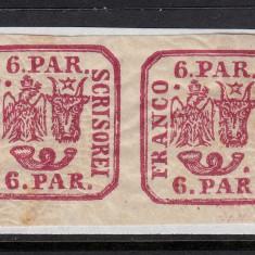 PRINCIPATELE UNITE 1864 - 6 PARALE PERECHE ORIZONTALA - MNH - Timbre Romania, Nestampilat