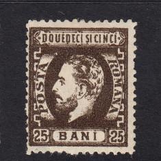 CAROL CU BARBA DANTELAT1872 - 25BANI BRUN T. 7 NECIRCULAT - Timbre Romania, Nestampilat