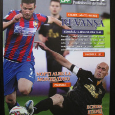 Program Liga Profesionista de Fotbal (nr.20 Steaua - ASA Tg.Mures)august 2015 - Program meci