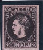 ROMANIA 1867 LP 20 c CAROL I FAVORITI H /SUBTIRE   VAL. 20 PAR.POINCON L.PASCANU, Nestampilat