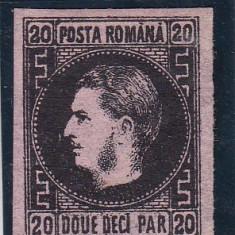 ROMANIA 1867, LP 20 c, CAROL I CU FAVORITI HARTIE SUBTIRE VAL. 20 PARALE - Timbre Romania, Nestampilat
