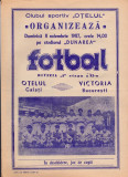 Program meci fotbal OTELUL GALATI - VICTORIA BUCURESTI 08.11.1987