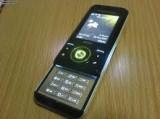 Sony Ericsson S500i, Negru, Neblocat