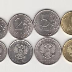 Rusia 2016 lot monede reves NOU vultur IMPERIAL AUNC!, Europa, Cupru-Nichel