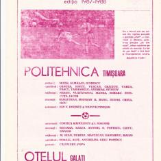 Program meci fotbal POLITEHNICA TIMISOARA - OTELUL GALATI 03.04.1988