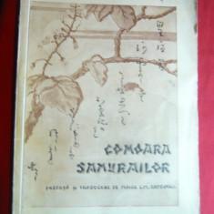 G.Soulier de Morant -Comoara Samurailor -Cei 47 de Oameni pe valuri, interbelic - Carte mitologie
