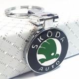 Breloc auto pentru Skoda metal + ambalaj cadou