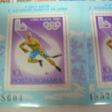 """Colita """"Jocurile Olimpice de iarna Lake Placid"""" - 1979, LP998, Romania, Sport, Nestampilat"""