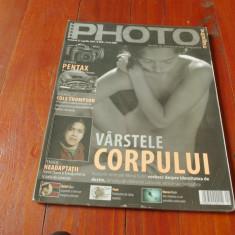 revista PHOTO MAGAZINE - Nr 23 aprilie 2007 -130 pagini