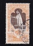 ROMANIA 1906 , LP 63 , EXPOZITIA GENERALA VALOAREA 3L , STAMPILATA