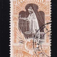 ROMANIA 1906, LP 63, EXPOZITIA GENERALA VALOAREA 3L, STAMPILATA - Timbre Romania