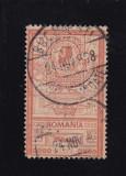 ROMANIA 1903  LP 56  EFIGII VALOAREA 2 L  STAMPILAT
