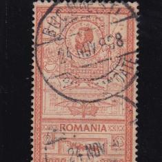 ROMANIA 1903, LP 56, EFIGII VALOAREA 2 L, STAMPILAT - Timbre Romania