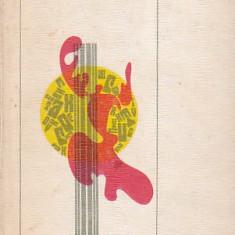 GEORGE LAZARESCU - DICTIONAR DE MITOLOGIE - Carte mitologie
