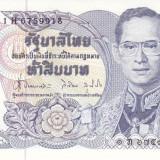 Bancnota Thailanda 50 Baht (1985-96) - P90b UNC - bancnota asia