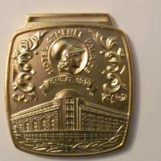"""MMM - Placheta Romania """"Hotel Athenee Palace Bucuresti Fondat 1914"""" aluminiu (1)"""