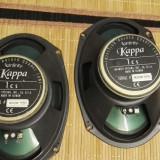 Boxe Auto Infinity Kappa 1CS 150 Watt RMS