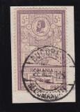 ROMANIA 1903 , LP 56 , EFIGII VALOAREA DE 5L , STAMPILATA